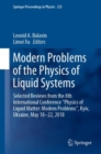 "Modern Problems of the Physics of Liquid Systems : Selected Reviews from the 8th International Conference ""Physics of Liquid Matter: Modern Problems"", Kiev, Ukraine, May 18-22, 2018 - Book"