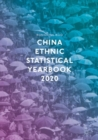 China Ethnic Statistical Yearbook 2020 - eBook