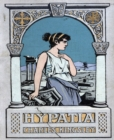 Hypatia - eBook