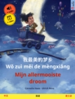 Wo zui mei de mengxiang - Mijn allermooiste droom (Chinese - Dutch) - eBook