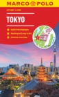 Tokyo Marco Polo City Map - pocket size, easy fold, Tokyo street map - Book