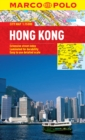 Hong Kong City Map - Book