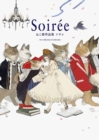 Soiree: The Art of Nekosuke - Book