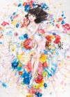 A Bouquet of a Thousand Flowers : The Art of Senbon Umishima - Book