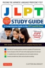 JLPT Study Guide : The Comprehensive Guide to the JLPT Level N5 Exam (Free MP3 audio recordings and printable extras) - Book
