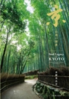 Soul Legacy of Kyoto - Book