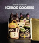 Icebox Cookies : 35 Fun and Tasty Designs - Book