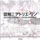 Atelier Bow-Wow - Graphic Anatomy 2 - Book