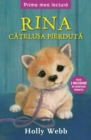 Rina, catelusa pierduta - eBook