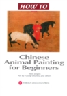 Chinese Animal Painting for Beginners - eBook