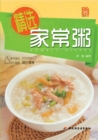 Selected Home Style Porridge - eBook