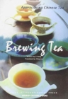 Brewing Tea - Appreciating Chinese Tea series - Book