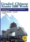 Graded Chinese Reader 1000 Words - Selected Abridged Chinese Contemporary Short Stories - Book