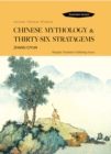 Chinese Mythology & Thirty-Six Stratagems - eBook