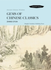Gems of Chinese Classics - eBook