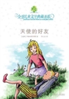A Collection of Global Children's Literature A*Angel's Friends - eBook