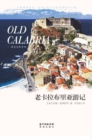 Travel Notes of Old Calabria - eBook