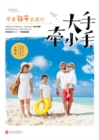 Hand in hand, Take Child to Travela€€ - eBook