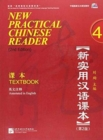 New Practical Chinese Reader vol.4 - Textbook - Book