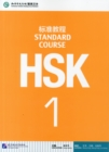 HSK Standard Course 1 - Textbook - Book