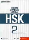 HSK Standard Course 2 - Teacher s Book - Book