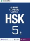 HSK Standard Course 5A - Textbook - Book