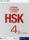 HSK Standard Course 4A - Workbook - Book