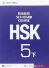 HSK Standard Course 5B - Textbook - Book