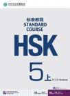 HSK Standard Course 5A - Workbook - Book