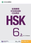 HSK Standard Course 6A - Workbook - Book