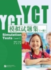 YCT Simulation Tests Level 1 - Book
