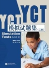 YCT Simulation Tests Level 2 - Book