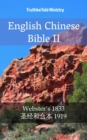 English Chinese Bible II : Webster's 1833 - 圣经和合本 1919 - eBook