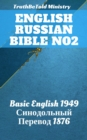 English Russian Bible No2 : Basic English 1949 - Синодольныи Перевод 1876 - eBook