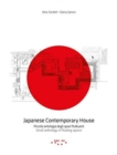 Japanese Contemporary House: Small Anthology of Floating Spaces - Book