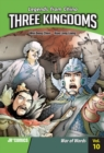 Three Kingdoms Volume 10 - eBook