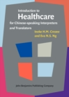 Introduction to Healthcare for Chinese-speaking Interpreters and Translators - eBook