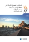 State-Owned Enterprises in the Middle East and North Africa Engines of Development and Competitiveness? (Arabic version) - eBook