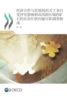 OECD Due Diligence Guidance for Responsible Supply Chains of Minerals from Conflict-Affected and High-Risk Areas Second Edition (Chinese version) - eBook