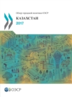 OECD Urban Policy Reviews: Kazakhstan (Russian version) - eBook
