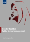 Gender Tool Kit: Public Sector Management - eBook
