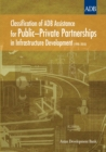 Classification of ADB Assistance for Public-Private Partnerships in Infrastructure Development (1998-2010) - eBook