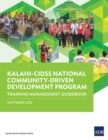 KALAHI-CIDSS National Community-Driven Development Program : Training Management Guidebook - eBook