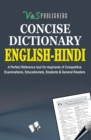 ENGLISH - HINDI DICTIONARY - eBook