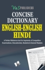 ENGLISH -ENGLISH - HINDI DICTIONARY - eBook