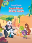 Purple and the Ni Hao Panda - eBook