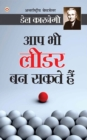 Aap Bhi Leader Ban Sakte Hain (Hindi Translation of The Leader In You) by Dale Carnegie - eBook