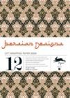 Persian Designs : Gift & Creative Paper Book Vol. 25 - Book