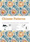 Chinese Patterns : Gift & Creative Paper Book Vol. 35 - Book