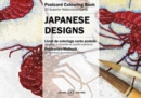 Japanese Designs : Postcard Colouring Book - Book
